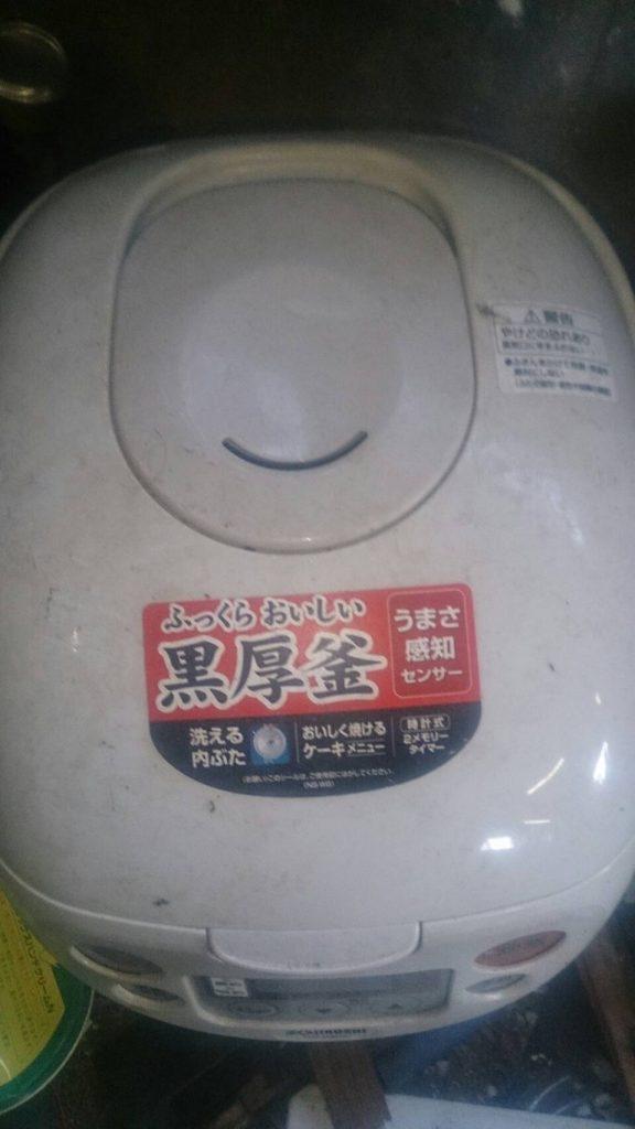 不用品回収_福山市新市町常_炊飯器