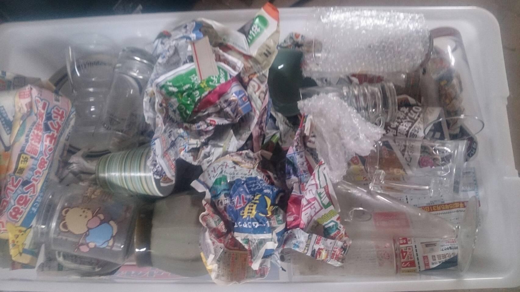 福山市宮前町の回収品_ガラスコップ