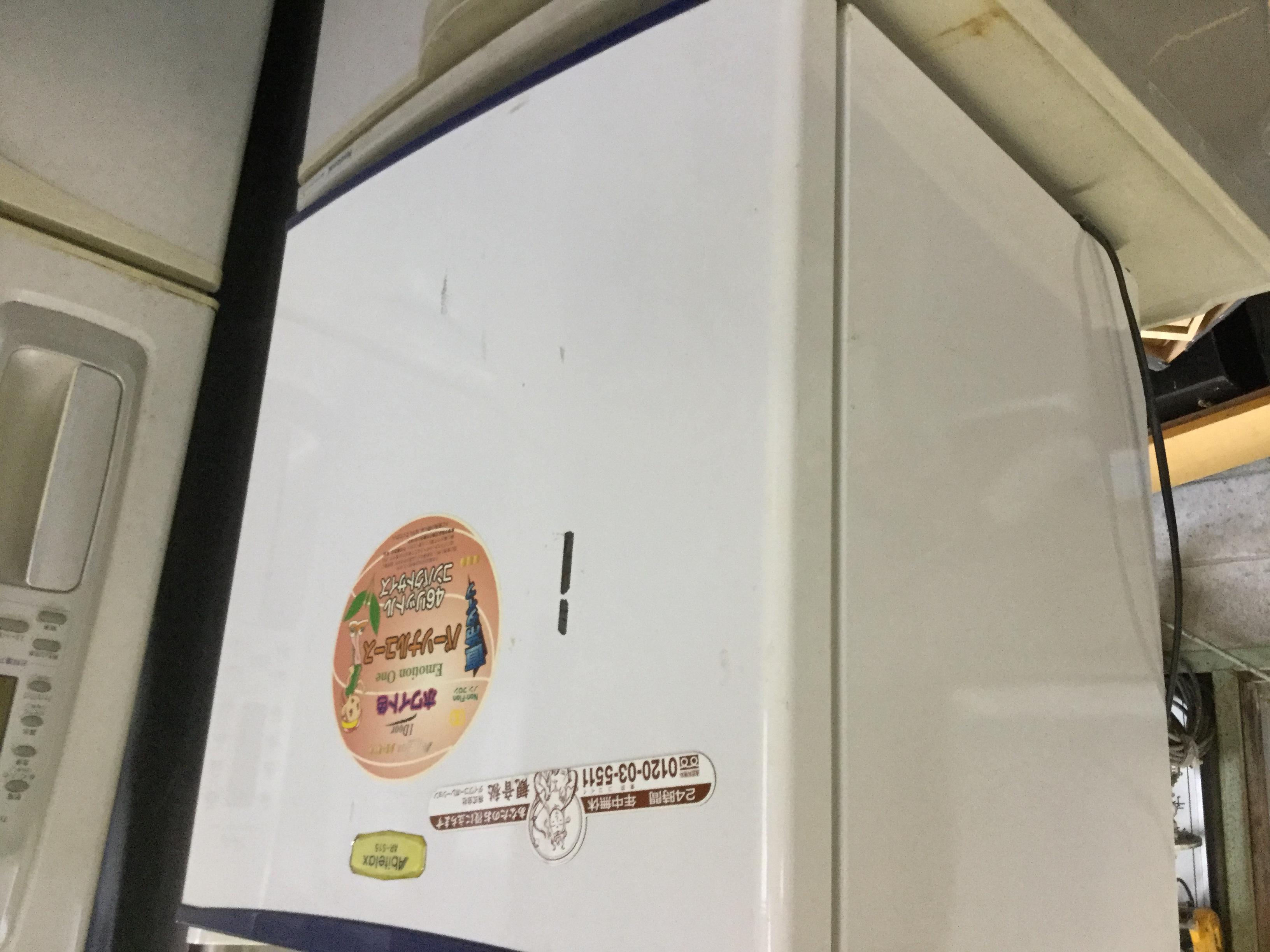福山市加茂町付近で回収した小型冷蔵庫