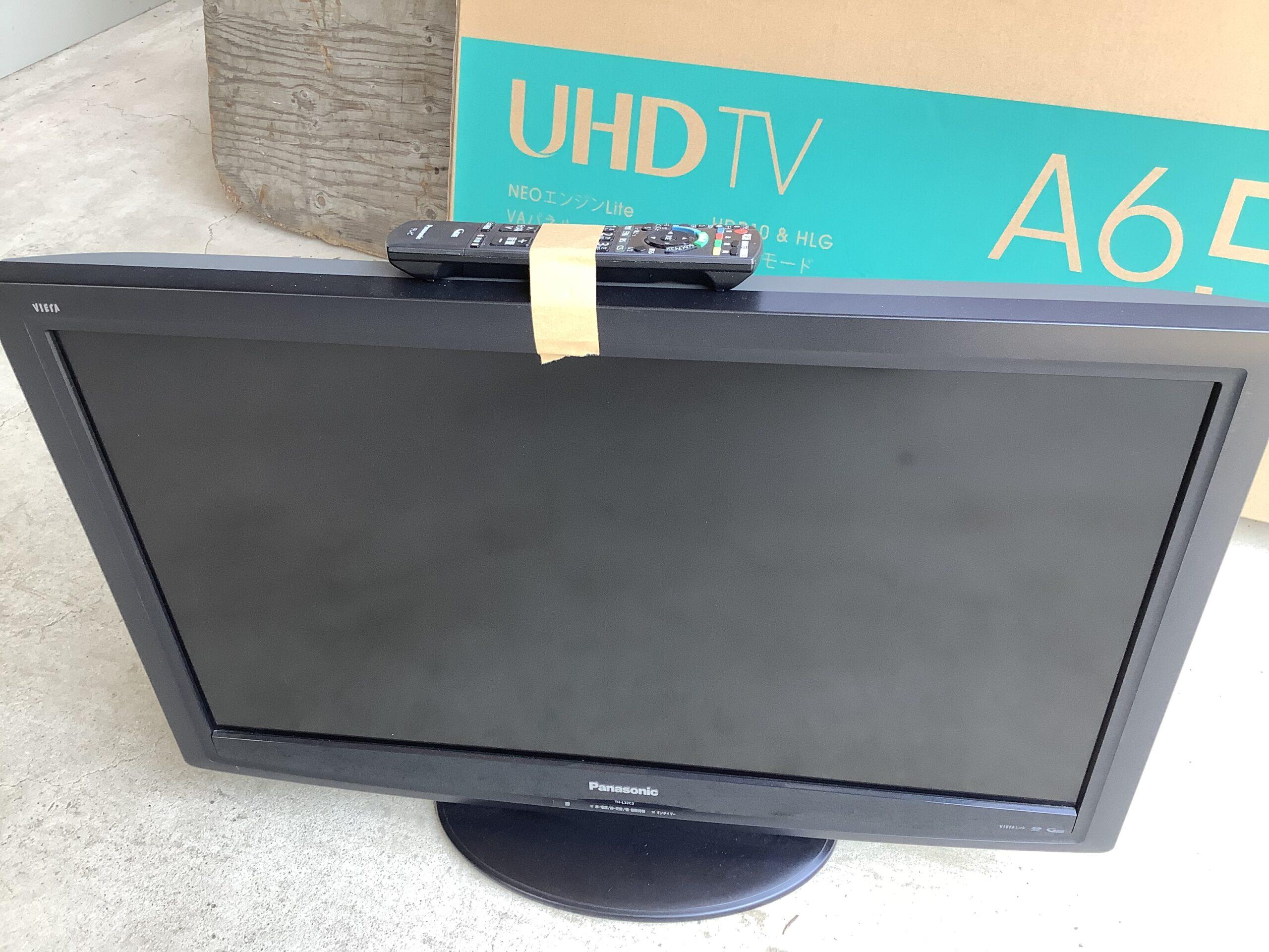 福山市今津町で回収したテレビ