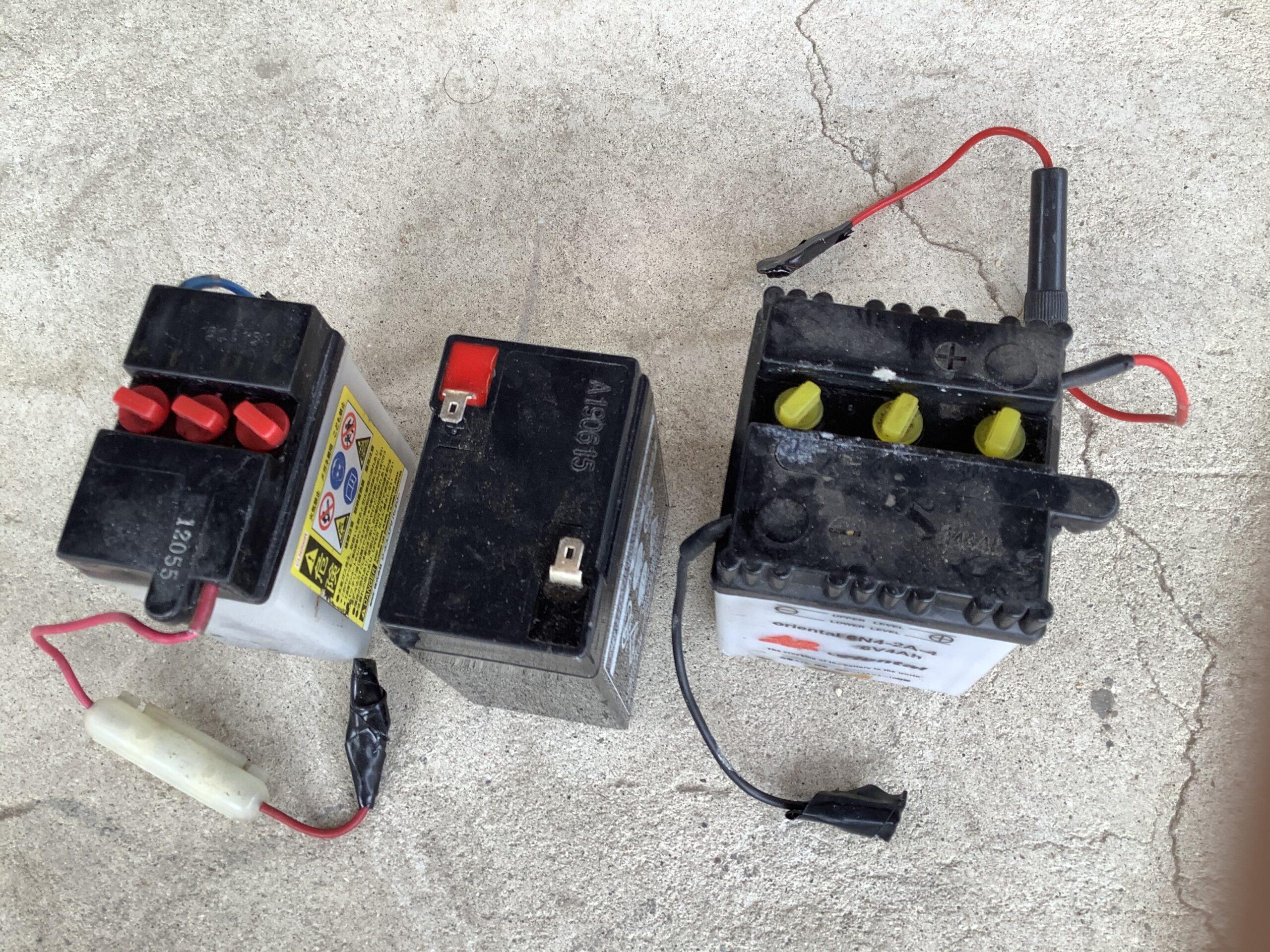 福山市引野町で回収したバッテリー