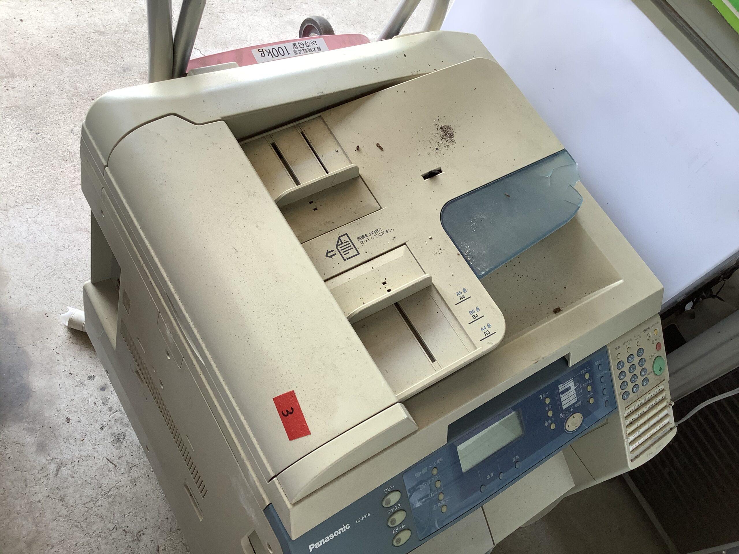 福山市今津町で回収したコピー機
