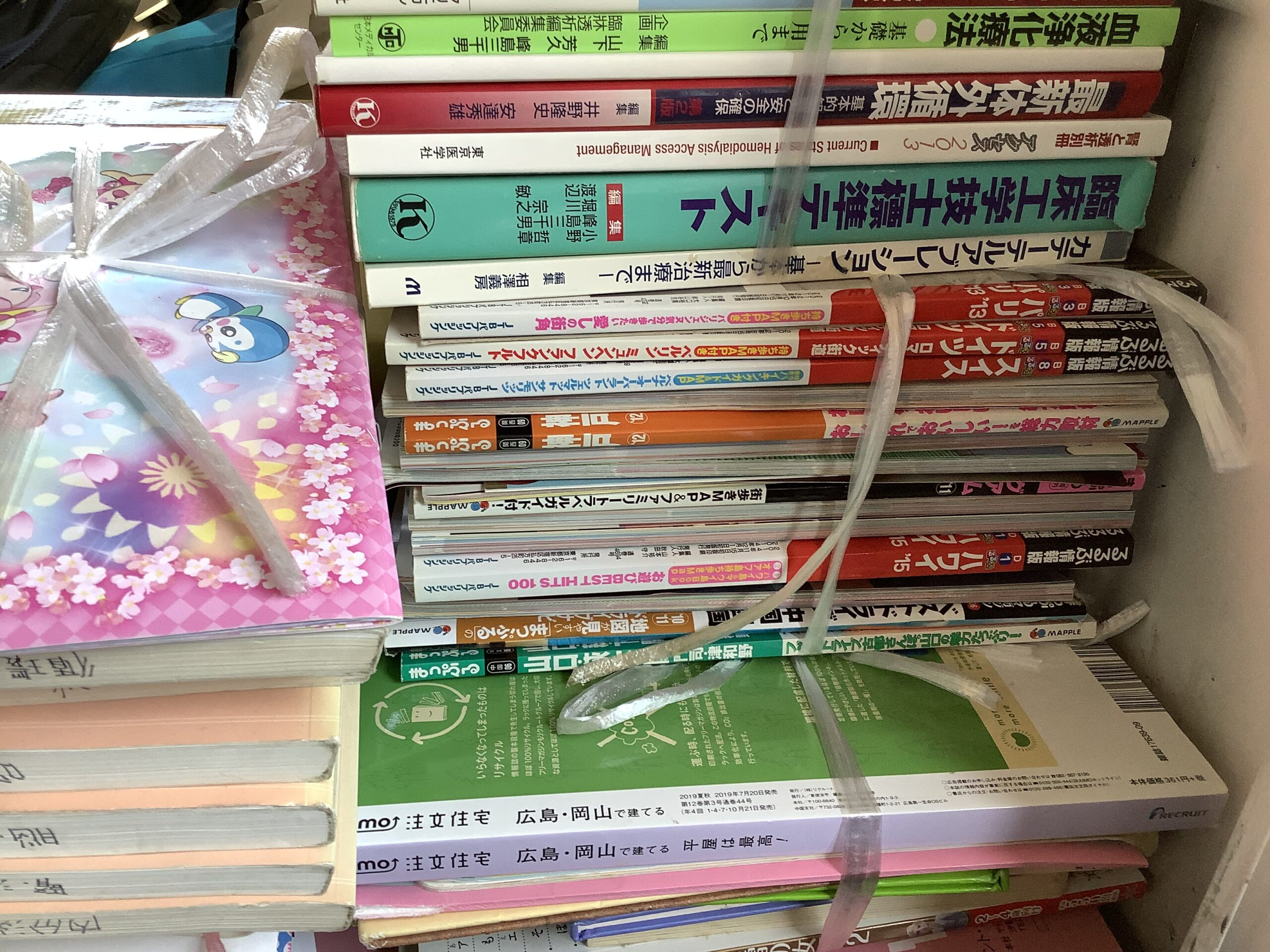福山市新市町で回収した雑誌