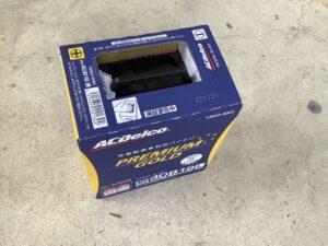 福山市伊勢丘で回収したバッテリー